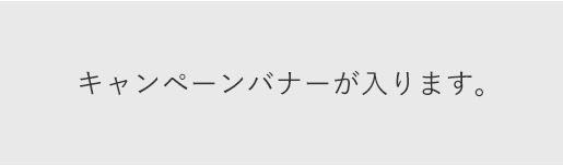/img/top/c_bnr.JPG