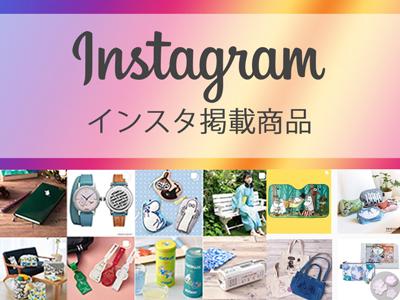 instagramitems_300.jpg