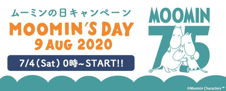 ムーミン公式オンラインショップPEIKKO ムーミンの日 2020 ムーミンの日キャンペーン トートバッグプレゼント